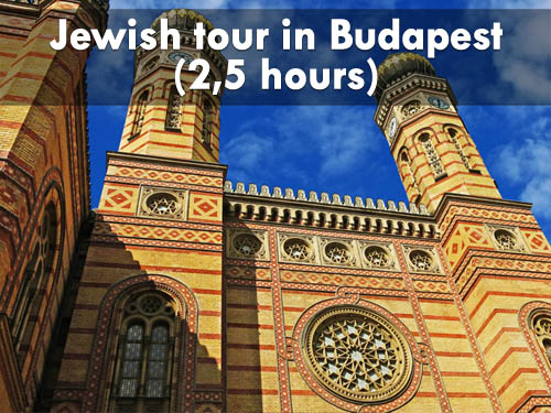 Jewish tour in Budapest (2,5 hours)